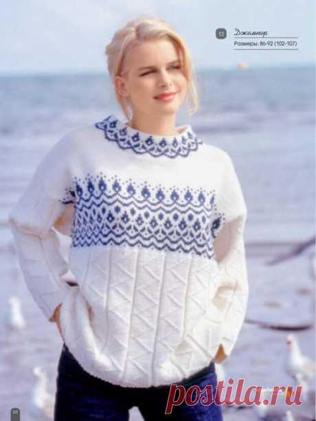 Жаккардовый пуловер + шапка и шарф спицами - Подружки - медиаплатформа МирТесен Жаккардовый пуловер   Тёплый комплект