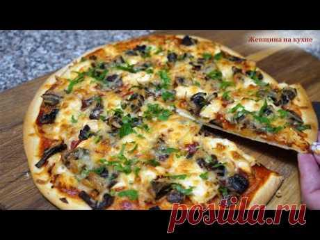 Пицца по Гавайски. Простой рецепт очень вкусной пиццы с курицей и грибами