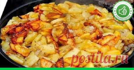 Жарим картошку правильно: 6 драгоценных правил! ...