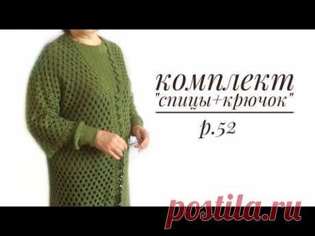 Комплект-двойка «Спицы+крючок». Мастер-класс. Пуловер. Часть 1