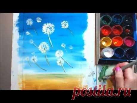 Как нарисовать одуванчики ГУАШЬЮ [Картина за 3 минуты!] - YouTube
