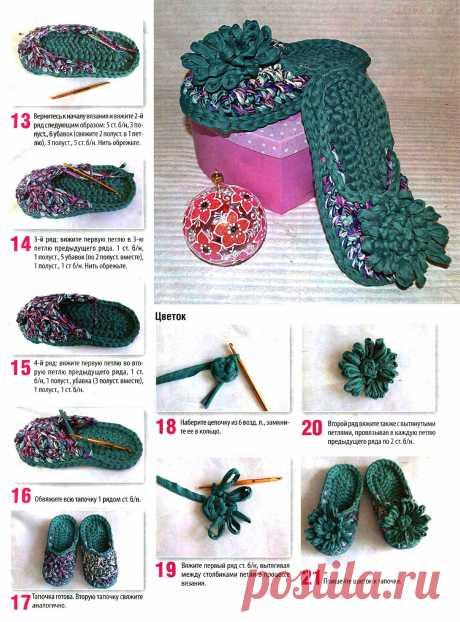 Необычные идеи для вязания трикотажной пряжей бисквит — Рукоделие
