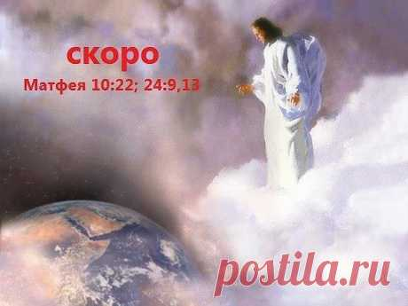 Экклезиаста 3:1 – «Всему свое время, и время всякой вещи под небом».