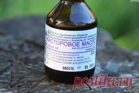 Касторовое масло: 20 причин использовать его чаще (боли в суставах, грибок, папилломы и прочее)