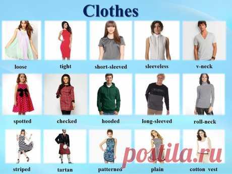 Слова для описания одежды на английском языке (уровень upper-intermediate) | Английский по скайпу в онлайн школе IEnglish
