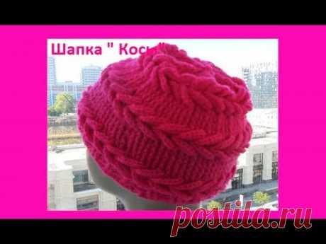 """El gorro de \""""la Trenza\"""" por el gancho, how to crochet a hat (SH № 91)"""