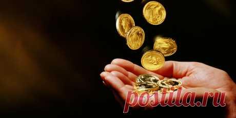 Простой ритуал на деньги - действует целый месяц | Сила слова | Яндекс Дзен