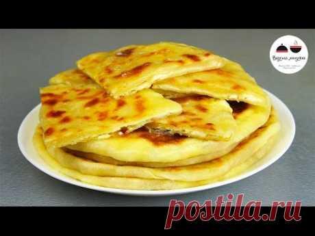 ХАЧАПУРИ на сковороде  Рецепт на конкурс  Imeretian Imeruli khachapuri - YouTube