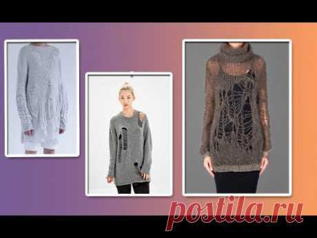 Модели вязания Модные дыры в трикотаже.