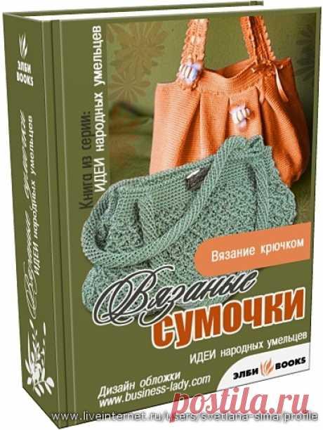 Вязание крючком | Записи в рубрике Вязание крючком | Дневник kassiya1