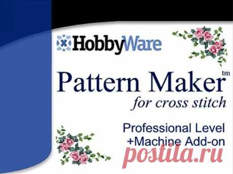 Pattern Maker скачать бесплатно на русском языке Portable + PM 4.04, 4.06, 4.08 Скачать программу для вышивки крестом Pattern Maker for cross stitch v4 (RUS+ENG) самая новая версия + Portable версия – работает без установки на Windows 10, 8, 7. XP.