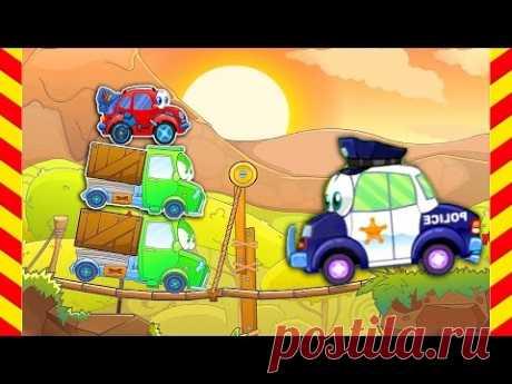 Мультфильм про Вилли часть 1-2-3-4. Вилли машина и опасные задания. Все серии 50 МИНУТ.