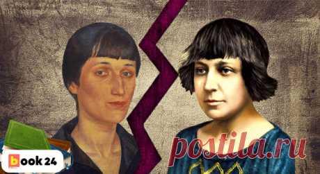 Какая дама поэзии круче?Ахматова и Цветаева: почему поэтессы не любили друг друга | Book24 | Яндекс Дзен