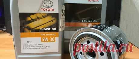 Через сколько км нужно менять масло в двигателе
