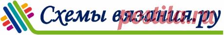 Сумка крупной вязки с жемчужным узором - схема с описанием (Схемы-Вязания.ру)