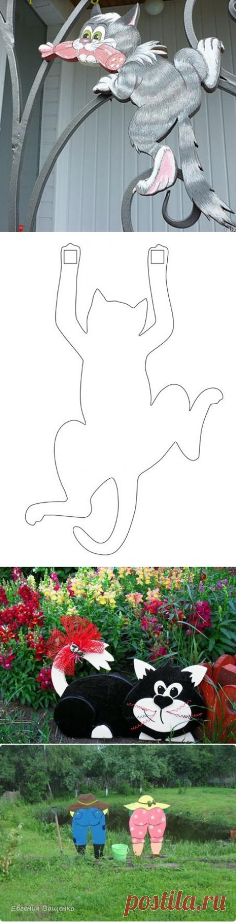Шаблоны по выпиливанию фигурок для сада | 6 соток