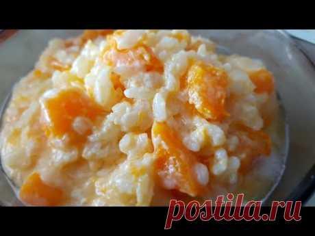 Рисовая каша с тыквой. Цыганка готовит. Gipsy cuisine.