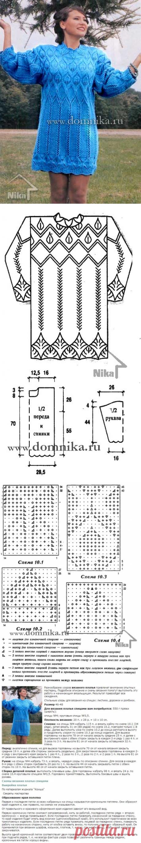 Тёплое узорчатое платье-туника