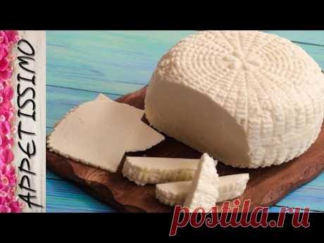 СЫР ЗА КОПЕЙКИ из 2 ингредиентов. Лучше, чем брынза ☆ Домашний сыр из молока в домашних условиях