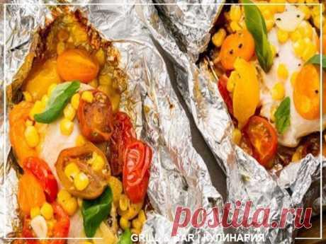 Куриные грудки с овощами в фольге  Ингредиенты 4 куриные грудки без шкурки; 200 г небольших помидоров или помидоров черри; 2 початка кукурузы; 2 зубчика чеснока; 4 столовые ложки оливкового масла; 2 столовые ложки сливочного масла; соль — по вкусу; молотый чёрный перец — по вкусу; несколько веточек базилика. Приготовление Подготовьте четыре больших листа фольги. На каждый из них выложите по куриной грудке, половинки помидоров, зёрна кукурузы и тонко нарезанный чеснок. Поле...