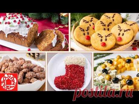 5 рецептов на Рождество! Блюда на праздничный Рождественский стол