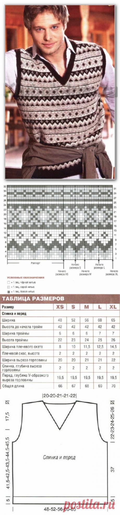 Вязание спицами для мужчин. Безрукавка с норвежским жаккардовым узором и с V-вырезом. Размеры: XS, S, М, L, XL