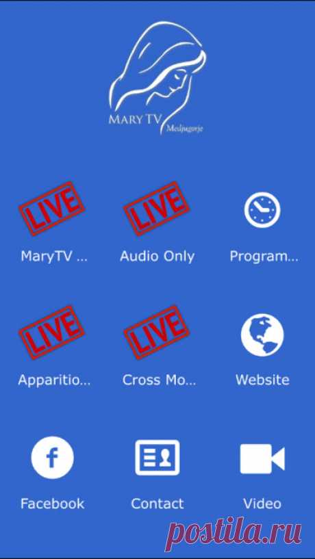 MaryTV на магазин приложений