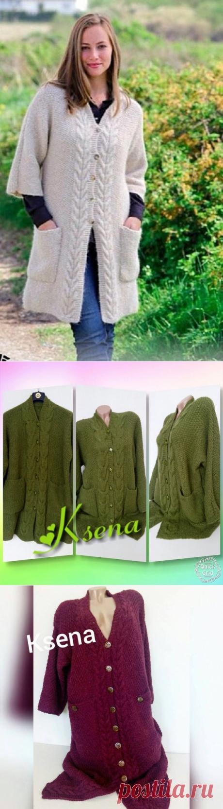 Knit cardigan women Chunky knit cardigan Oversized knit | Etsy