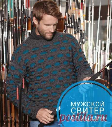 Мужской свитер спицами, 33 модели со схемами и описанием, Вязание для мужчин