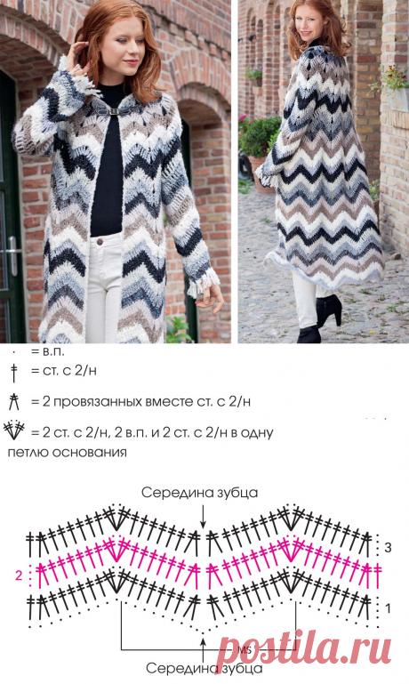 Пальто с узором «зигзаг» - схема вязания крючком. Вяжем Пальто на Verena.ru