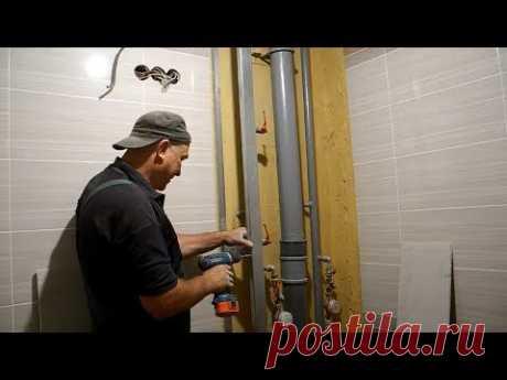 Как сделать перегородку для ролшторы в туалете и скрыть трубы