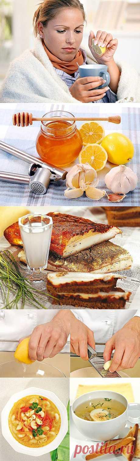 Простуда: лечение едой | ПолонСил.ру - социальная сеть здоровья