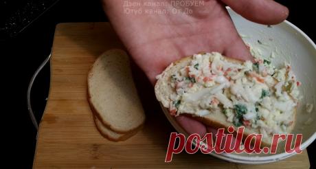 Обалденная намазка на хлеб, готовлю за 2-3 минуты   Семейный блог   ПРОБУЕМ   Яндекс Дзен