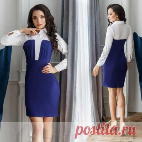 Офисное комбинированное платье купить недорого