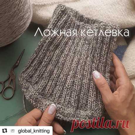 Photo shared by БЕСПЛАТНЫЕ МК • ВЯЗАНИЕ on October 29, 2020 tagging @global_knitting. На изображении может находиться: один или несколько человек.