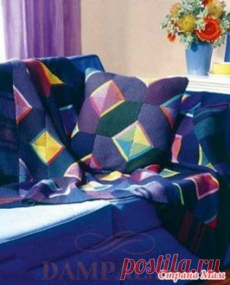 """. Плед и подушка «Abstract Beauty» Уютные вязаные плед и подушка на диван выполнены в стиле «пэчворк». Описание вязания пледа и подушки переведено из журнала """"Knitting & Crochet"""".  Размер: Приблизительно 117х147 см."""