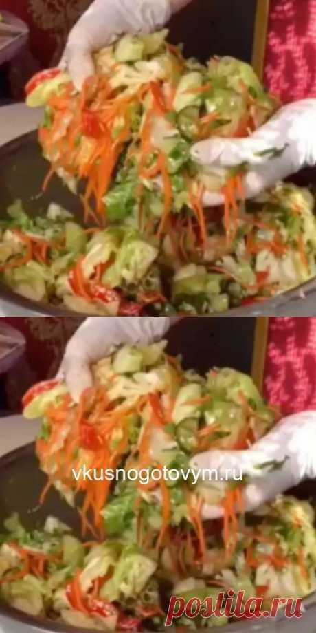 Сочная и хрустящая, в меру острая капуста по-корейски – это не только вкуснейшая закуска, но ещё и настоящий кладезь полезных веществ.