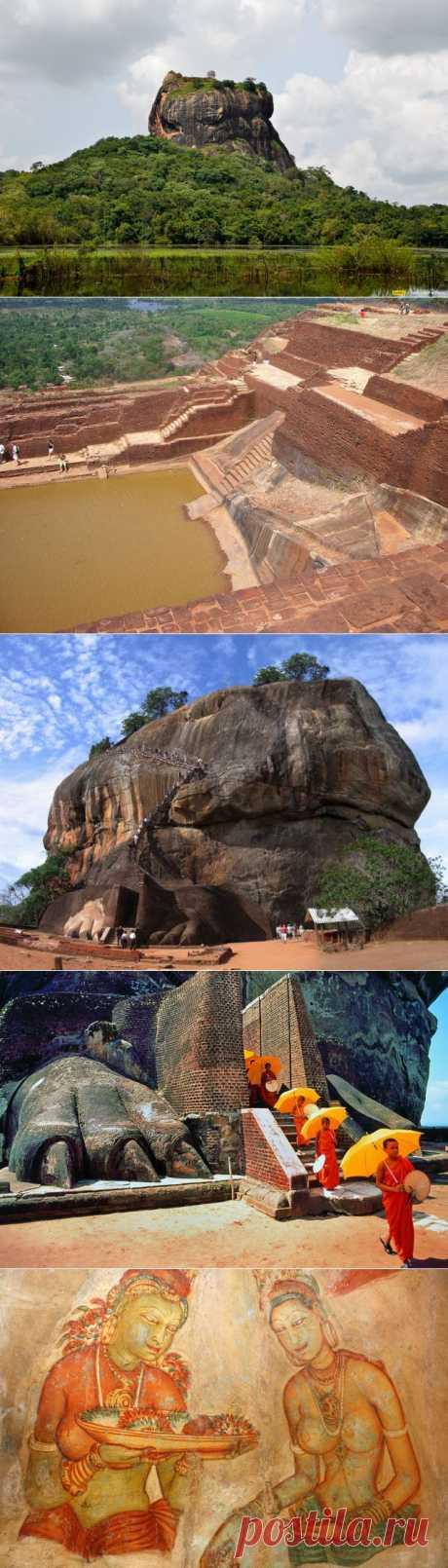 Львиная скала, или скала Сигирия. Шри-Ланка.