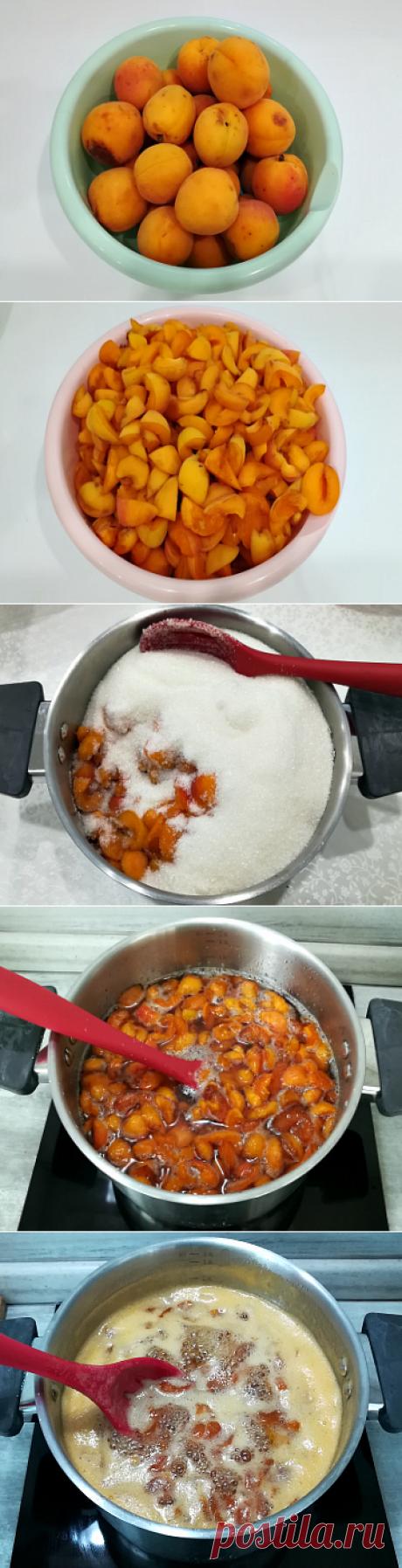 Варенье из абрикосов - быстрый способ варки - Вкусный день