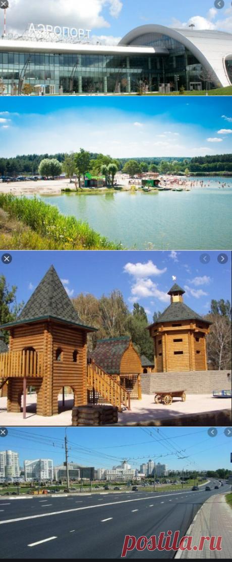 Почему северяне любят отдыхать в Белгороде | путешествуем онлайн | Яндекс Дзен