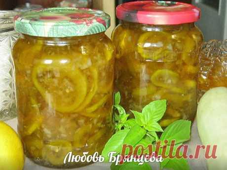 Рецепт: варенье из кабачков с лимоном на зиму:Хлебосольные хозяйки. Рецепты домашней кухни