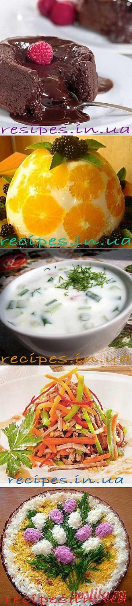 Рецепты приготовления вкусных блюд с фото