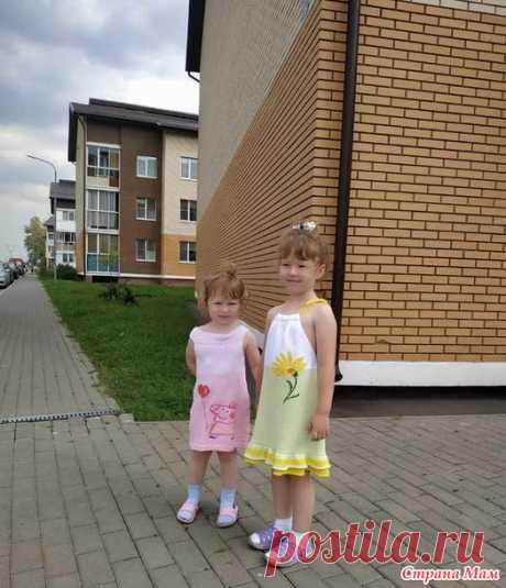 Сарафан Флирт - Вязание для детей - Страна Мам