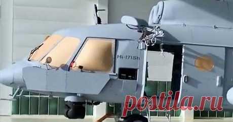 «Секретный» российский вертолет заметили в Китае (фото) Его назначение остается неизвестным.