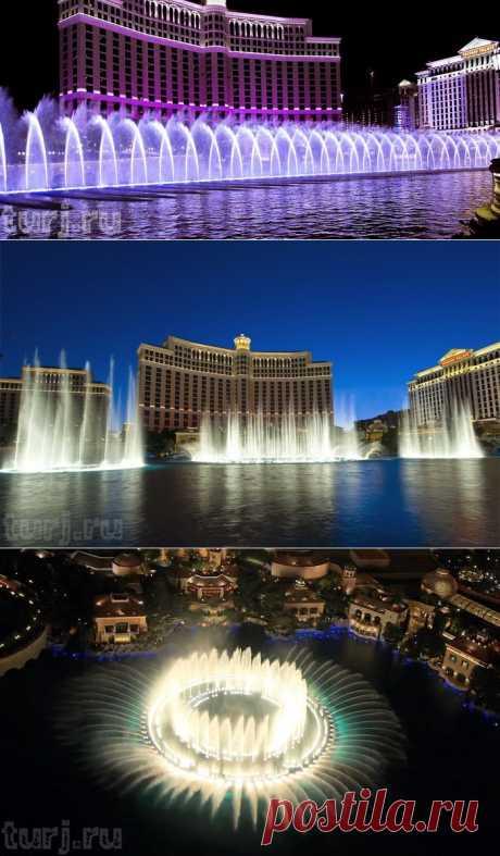 США, Лас-Вегас: фонтан Белладжио
