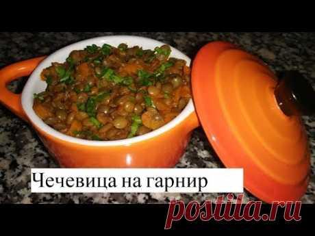 1 стакан чечевицы 2.5 стакана воды или бульона 1 луковица 2 морковки 3-4 ст.л. растительного масла 2 ст.л. томатной пасты (по желанию) соль по вкусу зелень(п...