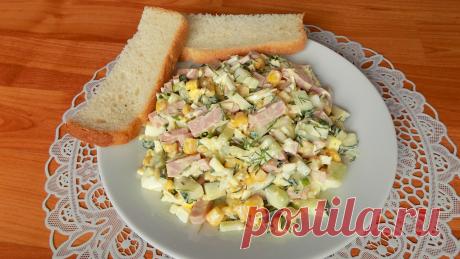 Салат из колбасы с куриными яйцами и огурцами