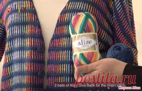 Помогите понять как связан жакет из Alize Diva Всем привет! Недавно появился новый ролик на канале Alize yarns, там показывают как вязали жилет из двух видов Дивы - однотонной и секционной.