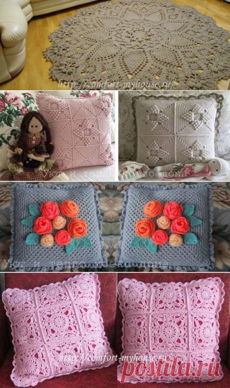>> подушечки и коврики | Уют и тепло моего дома