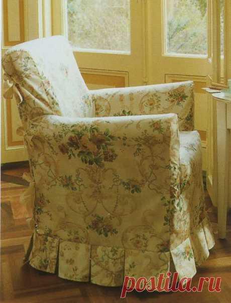 Как сшить чехол для кресла своими руками: инструкция мастеров